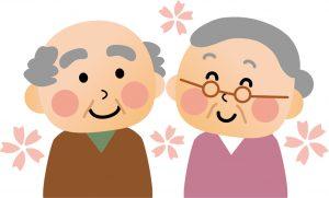 高齢者の暮らし