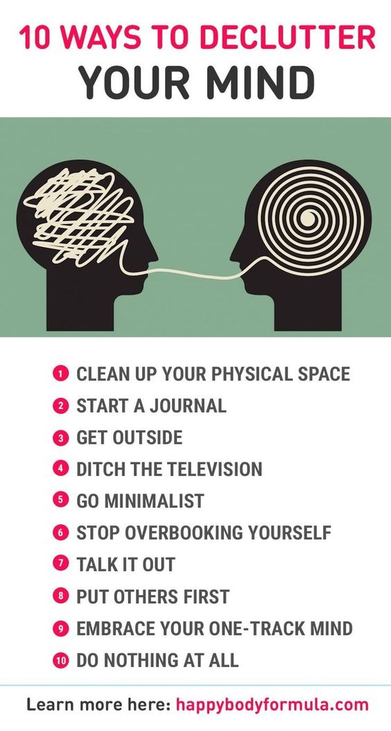 あなたの心を整える10の方法