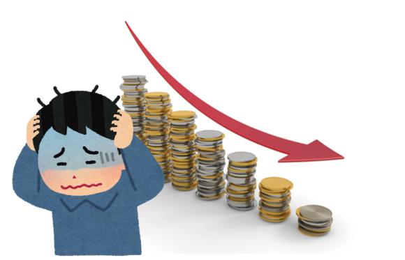 株価も下落で頭が痛い